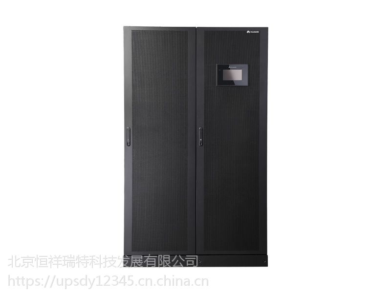华为UPS2000-A-10KTTS 10KVA UPS电源 9000W内置16块电池