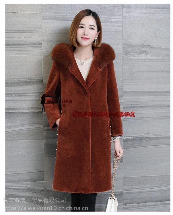 欧美风高端品牌 17冬装羊剪绒 品牌折扣女装工厂一手货源
