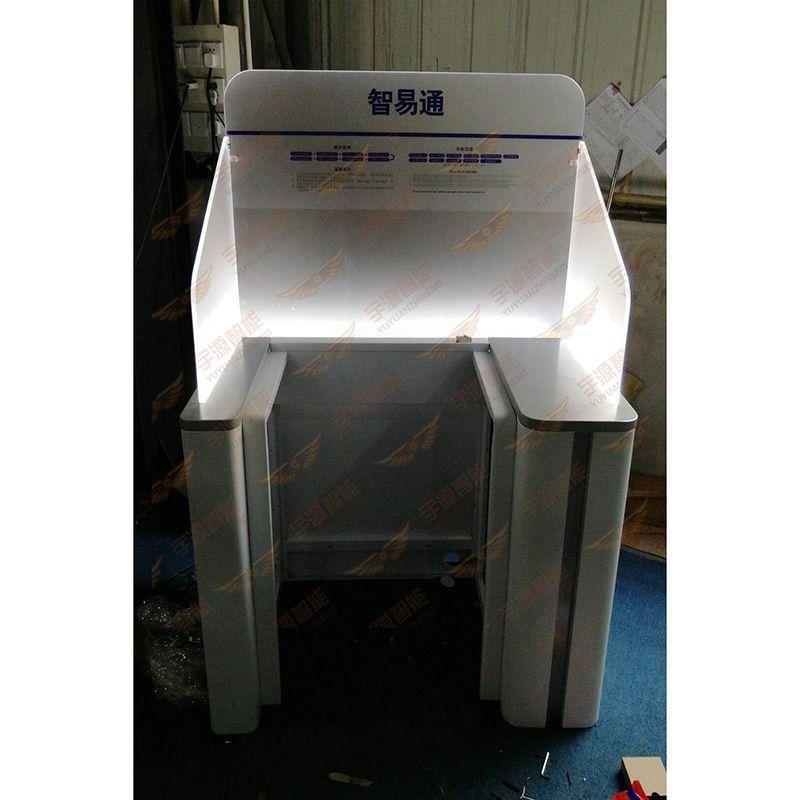 交通银行智易通设备成品形象隔断机罩|大堂智易通柜员机隔断防护罩生产加工定制