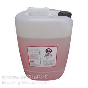 东莞无醇润版液供应商分析润版液性能对印刷质量的影响