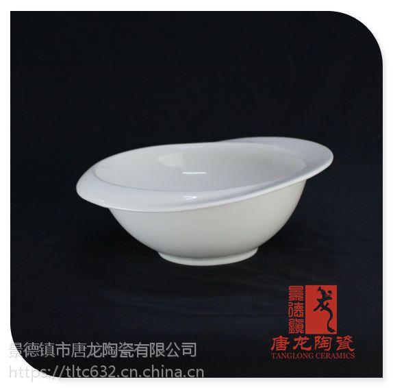 酒店餐具五件套定做,景德镇陶瓷餐具厂家