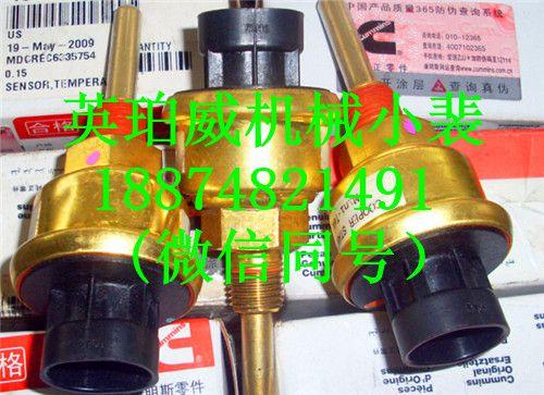 http://himg.china.cn/0/4_608_231180_500_363.jpg