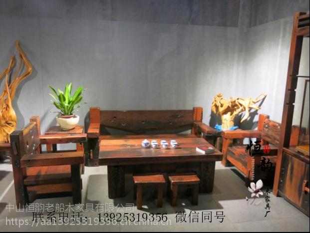 老船木沙发茶几组合原生态复古实木沙发高档大气三人沙发客厅茶桌