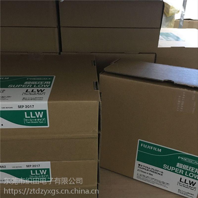 日本富士感压纸LW/LLW/LLLW 压力测试纸测试胶片 高压感压纸