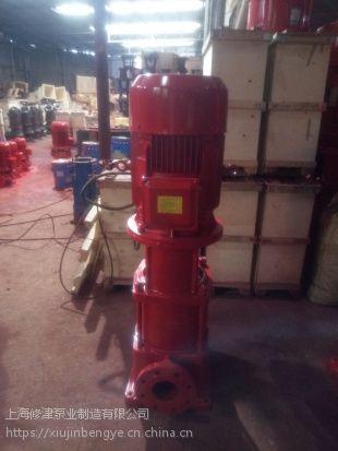 宁夏立式离心泵XBD2.8/51.9-150L-315A消火栓泵 参数