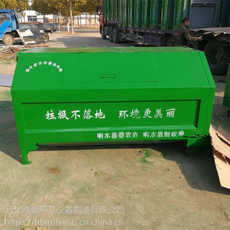3方勾臂垃圾箱 垃圾收集箱行业的未来的发展之路
