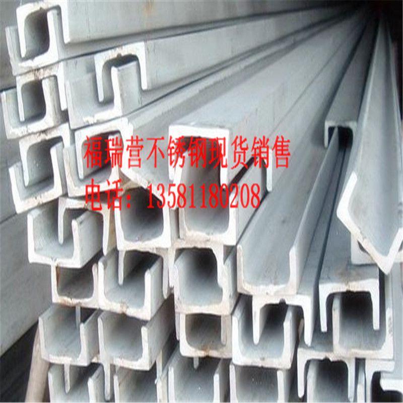 http://himg.china.cn/0/4_608_234204_800_800.jpg