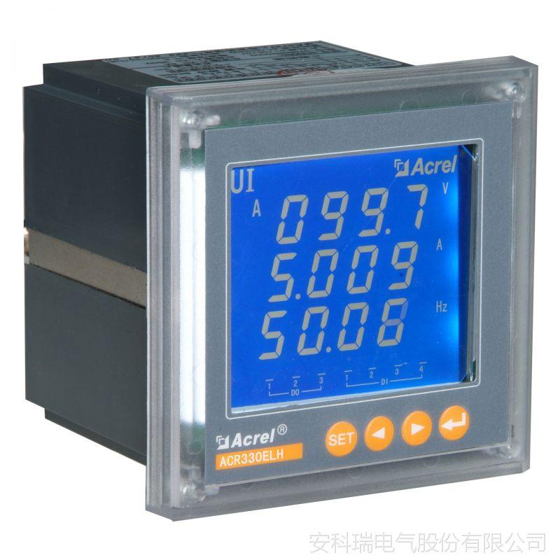 安科瑞三相液晶显示电力仪表ACR320EL/多功能仪表/智能RS485通讯