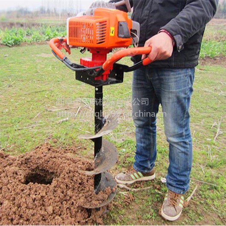 栽树挖坑机哪里有卖 广西四轮打树窝机 电线杆螺旋钻地机