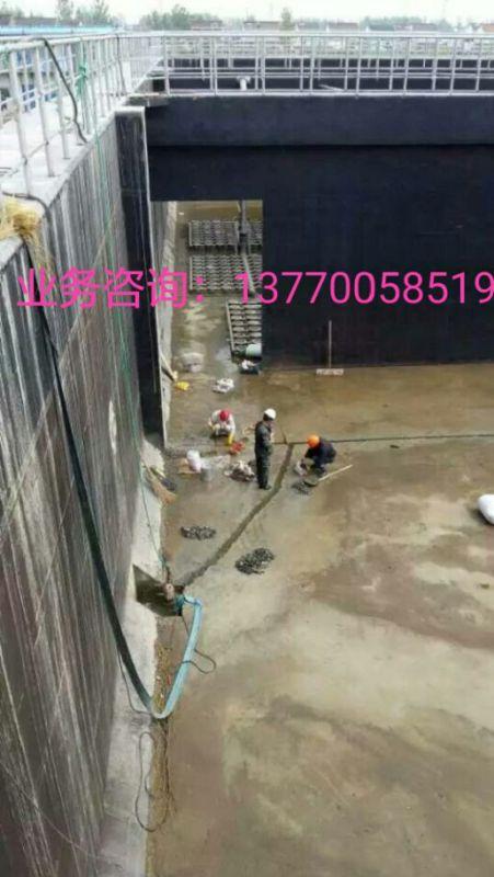 南京市污水处理厂水池变形缝渗漏注浆堵漏