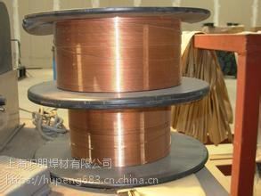 GB/T9460镍黄铜焊丝 SCu6800镍黄铜焊丝 CuZn40Ni镍黄铜焊丝