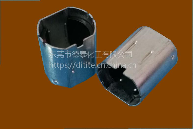 空心杯电机磁钢胶DT-680 高温高强度磁钢胶