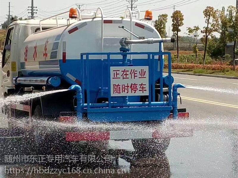 5方洒水车生产厂家凯马蓝牌水车包上牌18672732638