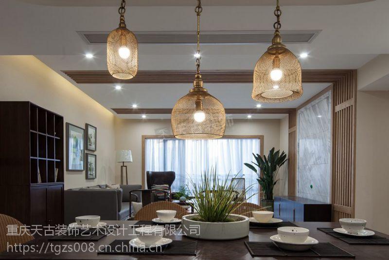 鲁能星城装修|天古装饰设计师柴楠作品|新中式风格|170平米