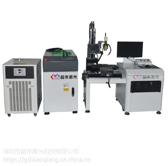 超米激光厂家供应不锈钢蒸笼激光焊接机,激光焊接机多少钱