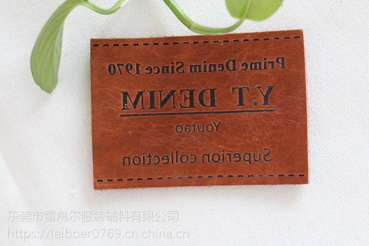 东莞厂家专业定制皮革皮牌 箱包仿皮牌 耐磨耐用