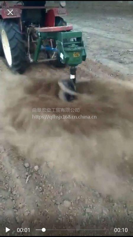 耐磨拖拉机钻孔机 植树挖坑机厂家