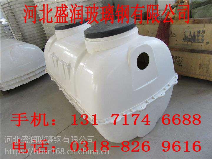 供应云南特价优质玻璃钢化粪池 平流式沉淀池家用 大容量成品化粪池可定制