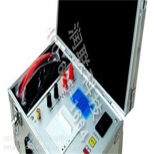 滁州感性负载直流电阻测试仪 感性负载直流电阻测试仪XM3500B包邮正品