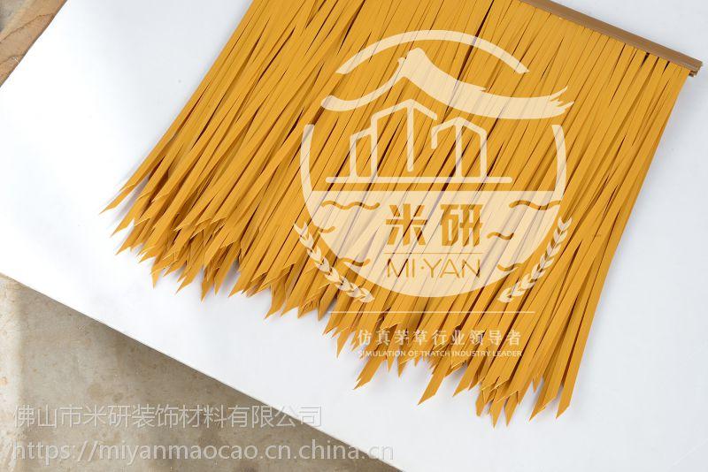 吉林通榆县假茅草等铝制茅草瓦批发,造价平民