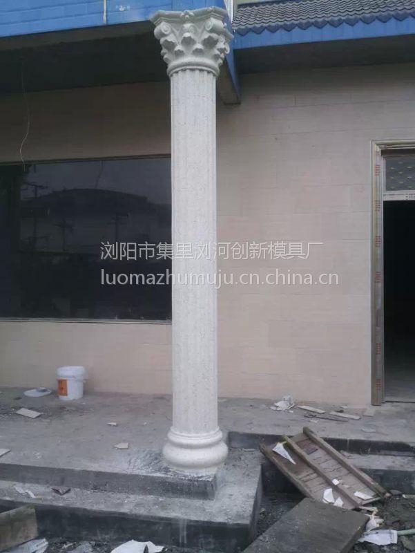 江苏南京塑钢罗马柱模具价格,江苏罗马柱模具批发