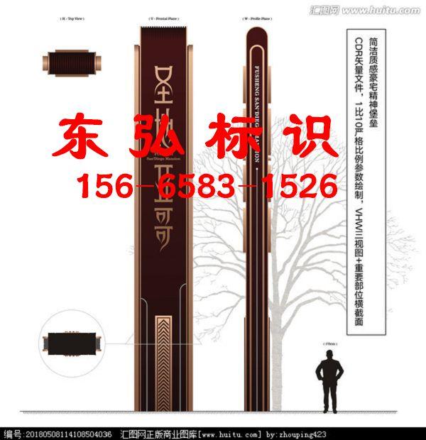 http://himg.china.cn/0/4_609_1004903_600_620.jpg