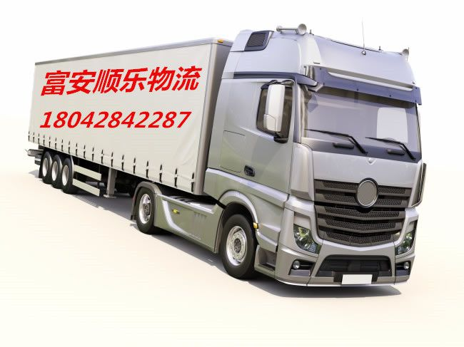 龙江直达到湘乡市整车零担物流专线速运