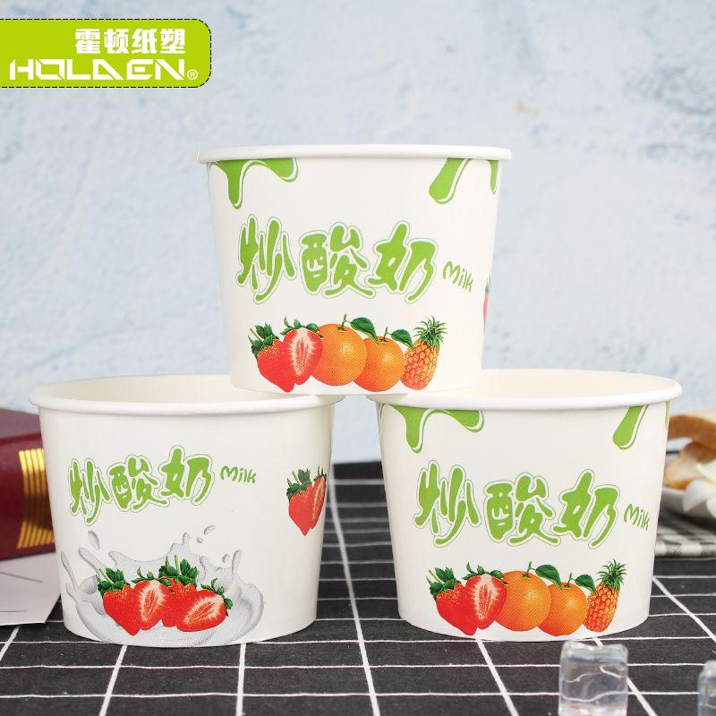 湖北省厂家批发定制一次性纸碗冰激凌纸杯炒酸奶碗冰淇淋纸碗定做雪糕碗可印刷logo