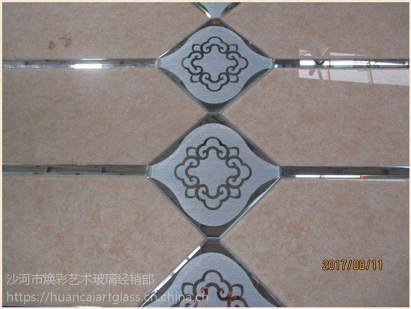 电视背景墙 高档艺术玻璃定制拼镜系列沙河厂家直销批发