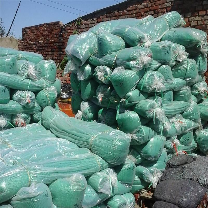 绿色防尘网 房顶遮阳网 防尘盖土网