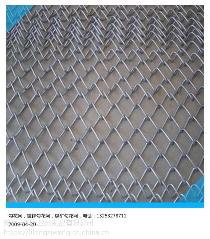 利龙镀锌勾花网客土喷浆网绿化勾花网球场围栏网安全可靠