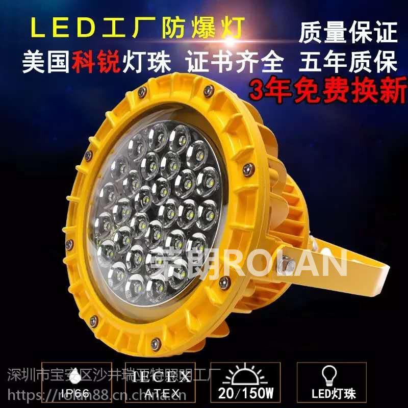 工厂防爆灯节能灯,厂房100W防爆节能灯