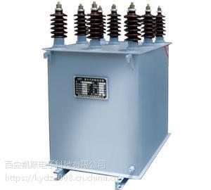 RFM3.0-3000-0.5S电热电容器凯跃电子