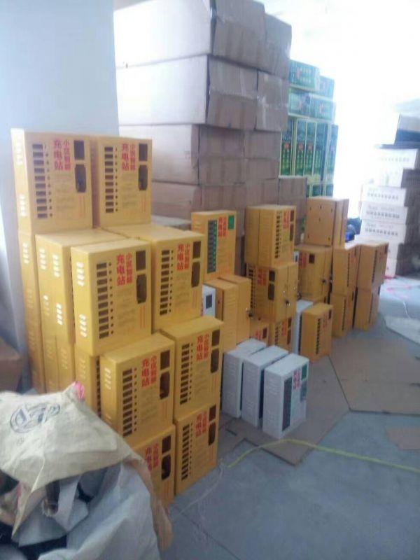 勤耕 供应 北京崇文 小区智能刷卡投币式电瓶车充电站 直销