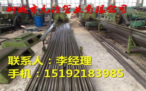 http://himg.china.cn/0/4_609_236870_500_312.jpg