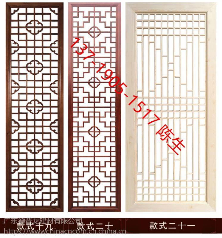 寺庙装饰木纹仿古铝合金挂落