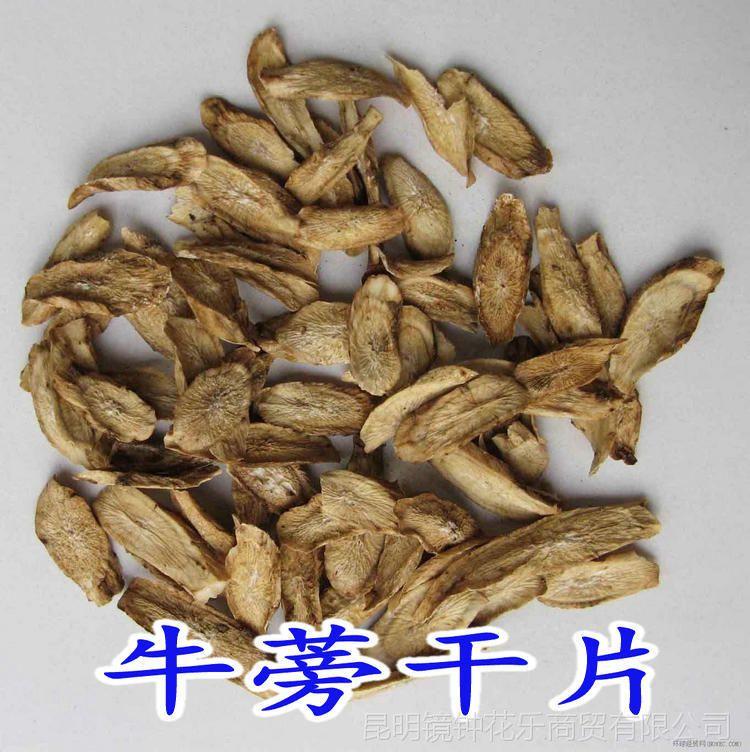 鲜根晒牛蒡干片牛蒡茶原料牛蒡干片1斤长期批发