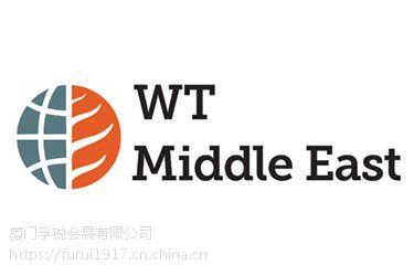 2019年中东迪拜世界烟草烟具展WTME中东烟具展