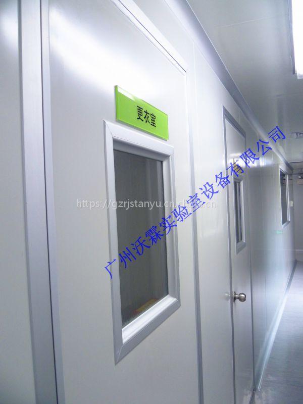 WOL供应洁净室规划建设装修