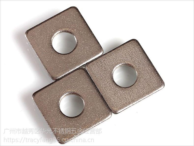 DIN436碳钢铁四方垫片彩锌/304不锈钢四方垫片四方平垫正方形垫圈方垫M3M4M5M6