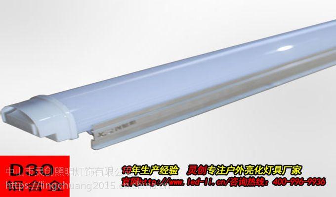 广西LED全彩32段数码管七彩缤纷品质好-灵创照明