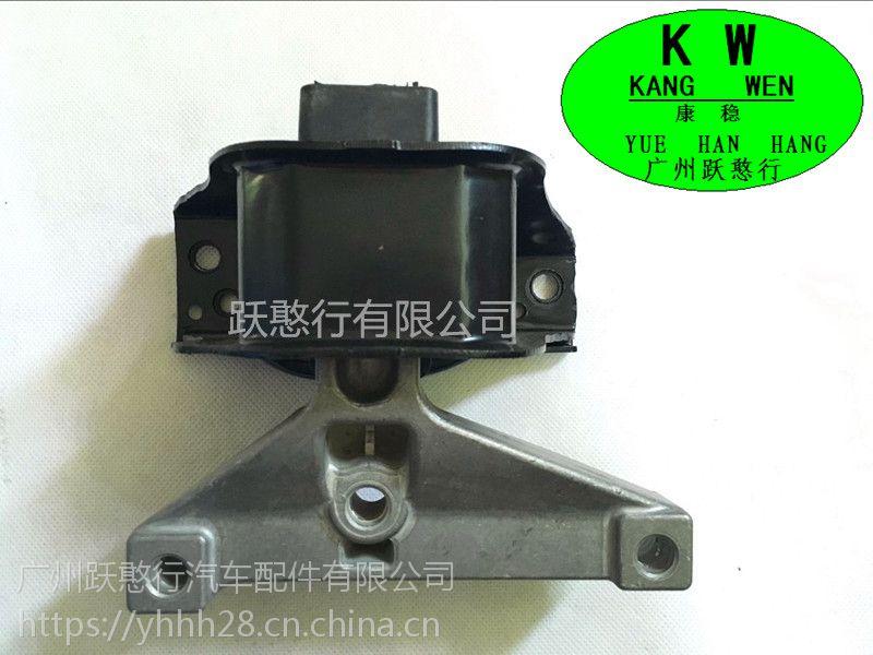 1839.97 1839.H7发动机支架 机脚胶塑胶件减震件标致307汽车配件 汽摩配件批发