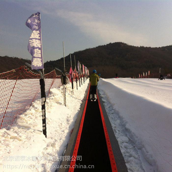雪场传送带 滑雪魔毯的构造