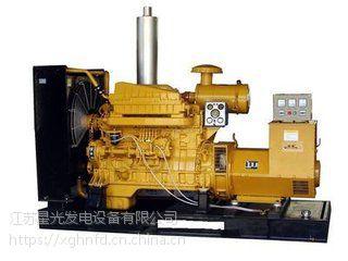 河南销售XG-140GF体积小、重量轻、抗特加负载能力强、经济可靠大宇柴油发电机组