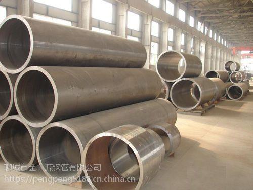 15CrMo 热轧合金管厂家