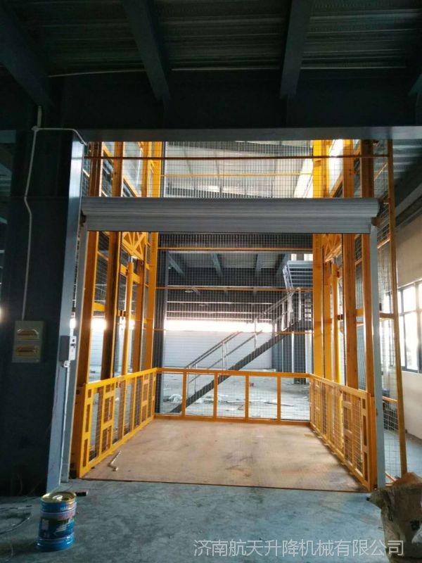 襄樊***专业的的液压升降货梯厂家 车间固定式升降台维修