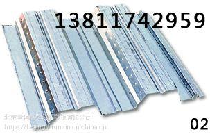 北京楼承板价格|防火镀锌楼承板价格|915楼承板|0.8厚楼承板