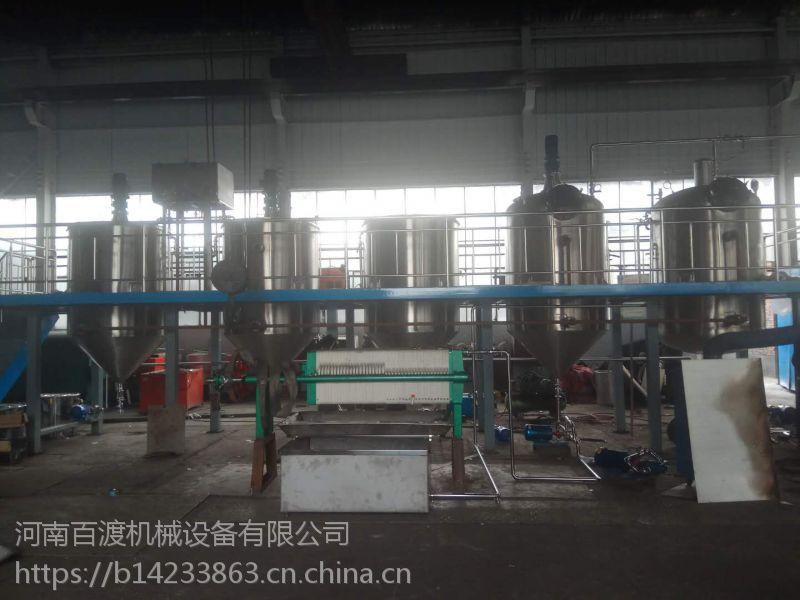 百渡茶籽油压榨精炼设备油脂精炼设备生产线