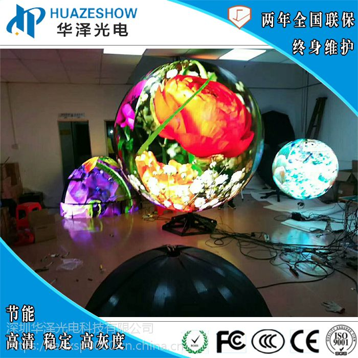 室内P3LED圆形屏幕直径1米1.2米1.4米异形屏厂家定制