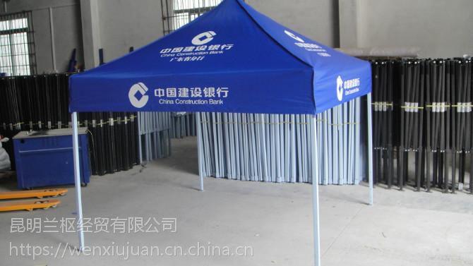 昆明广告帐篷|折叠帐篷四角伞价格